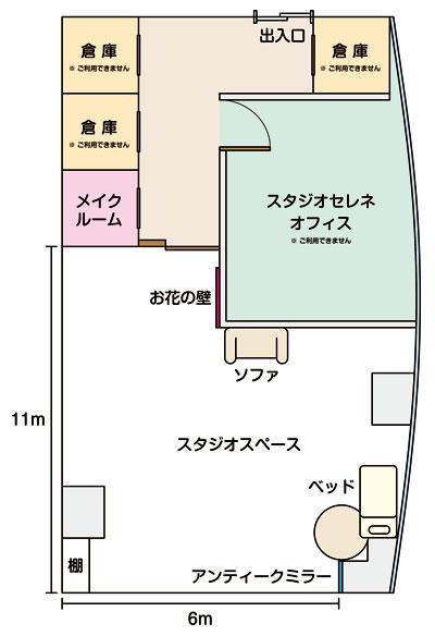 スタジオマップ
