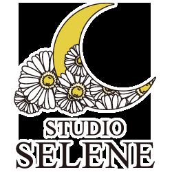 スタジオセレネ